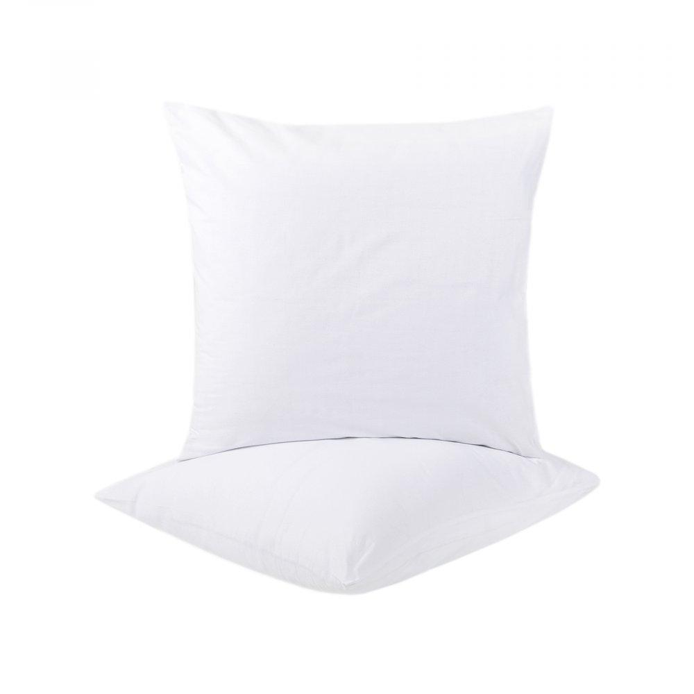 Наволочки Iris Home ранфорс - White белый 60*60 (2 шт)